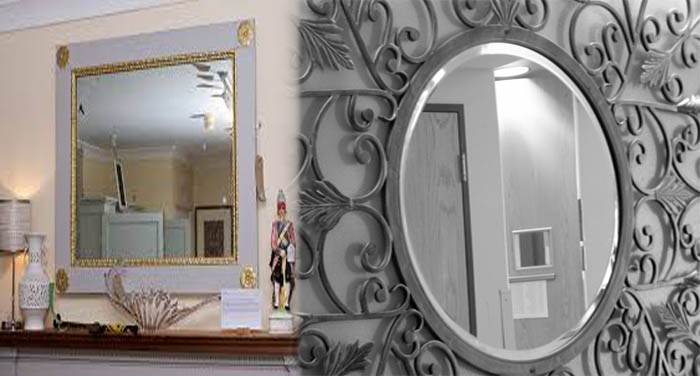 mirror_in_house