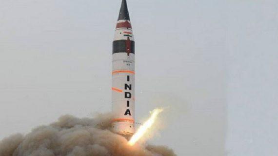 स्वदेशी तकनीक से निर्मित अग्नि-1 मिसाइल का परीक्षण सफलता पूर्वक हुआ