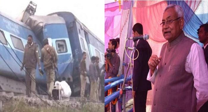 nitisj इंदौर-पटना रेल हादसे पर नीतीश कुमार ने संवेदना व्यक्त की