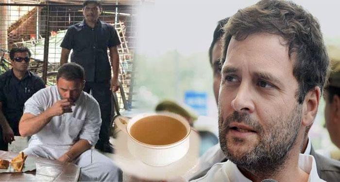 rahul_chaye