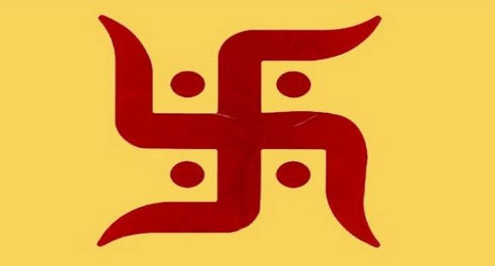 swastik-1