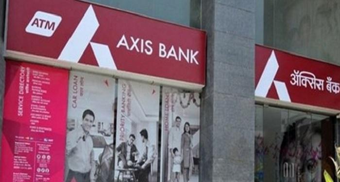 AXIS BANK एक्सिस बैंक ने जारी किए तिमाही नतीजे, एनपीए बढ़ा, मुनाफा गिरा