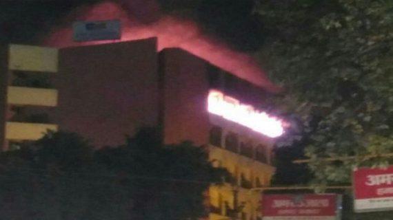 ताजनगरी आगरा में आग का तांडव