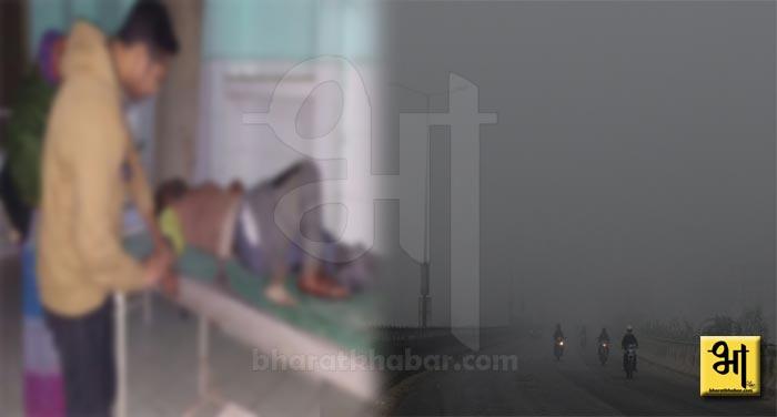 fog_exident_1
