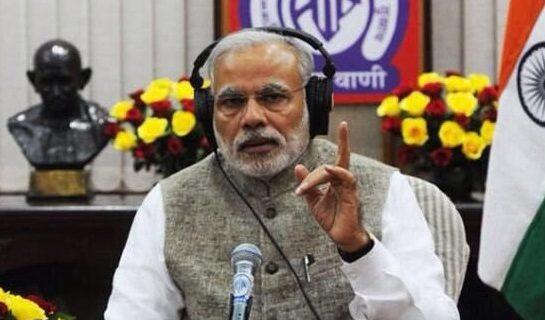 पीएम मोदी के 'मन की बात': मोदी बोले विश्वभर में इसरो के कामयाबी की चर्चा