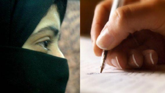तीन तलाक के विरोध में महिला ने सीजेआई को लिखा 'खून से खत'