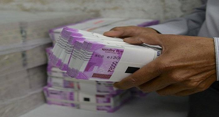 New notes गरीब कल्याण योजना के तहत सहकारी बैंकों में धन जमा करने पर रोक