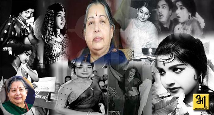 aama 3 20 सालों तक तमिल फिल्मों में छाई जयललिता...जानिए उनका फिल्मी सफर