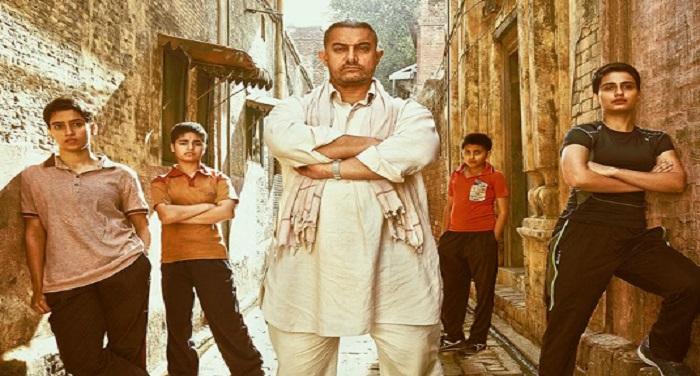 aamir जानिए 'दंगल' की रिलीज से पहले किस बात से डरे आमिर