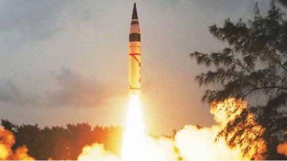 अग्नि-5 मिसाइल का परीक्षण करने की तैयारी में भारत
