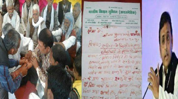 अखिलेश यादव को किसानों ने लिखा खून से पत्र