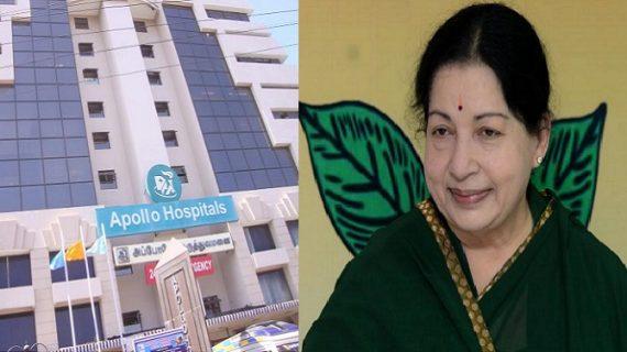 जयललिता हेल्थ बुलेटिन : हालत नाजुक, लाइफ सपोर्ट सिस्टम पर रखी गई