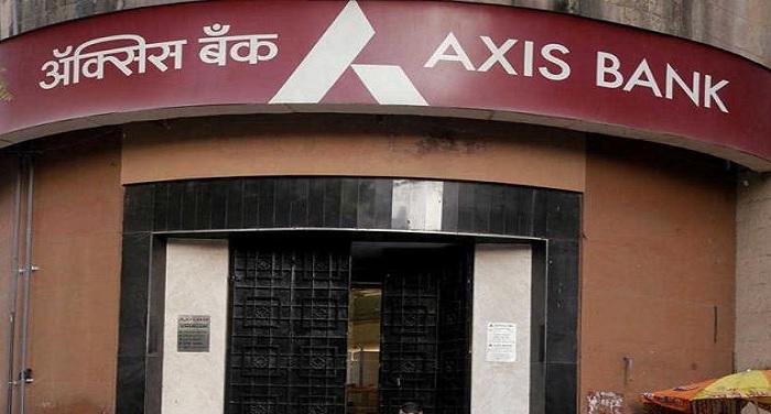 axis bank 1 IT के रडार पर एक्सिक बैंक , 12 और फर्जी खातों का हुआ खुलासा