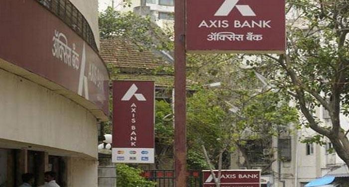 axis bank1 चांदनी चौक में एक्सिस बैंक पर रेड ,फर्जी खातों में 450 करोड़ रुपए जमा