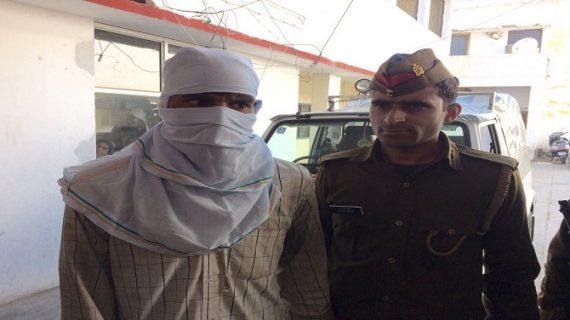 मासूम का हत्यारा आया पुलिस के गिरफ्त में