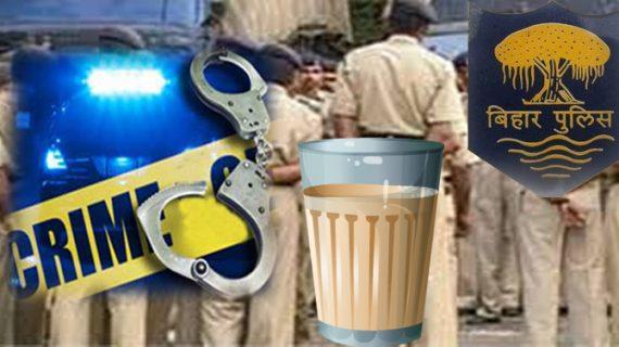 अपराध खत्म करने के लिए पुलिस वाले करेंगे चाय पर चर्चा
