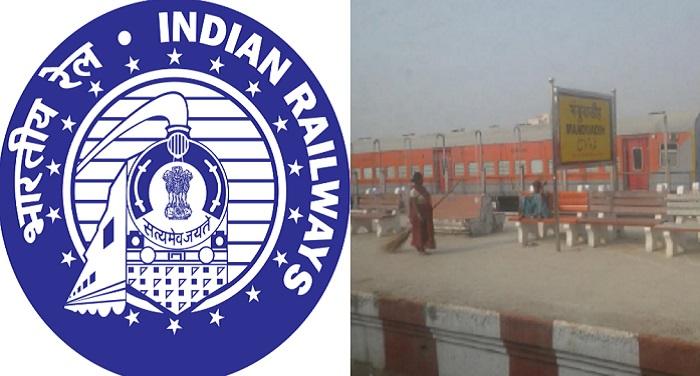 darbhanga रेलवे का यात्रियों को तोहफा, दरभंगा रेलवे स्टेशन पर मुफ्त वाई फाई सेवा