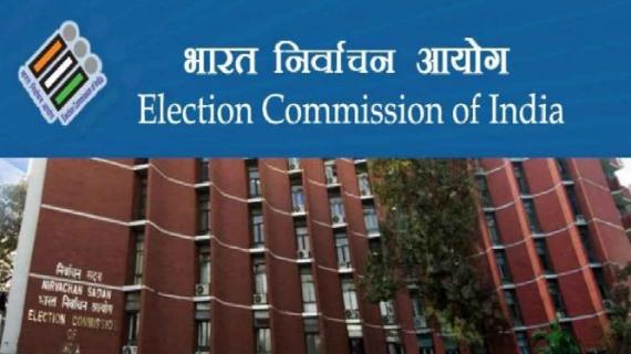 255 राजनीतिक पार्टियों पर चली चुनाव आयोग की तलवार