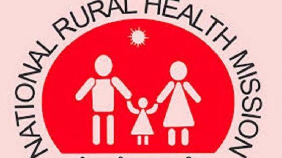 प्रदेश में स्वास्थ्य परियोजनाओं की समीक्षा की गई