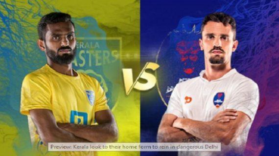 सुपर लीग में होगी दिल्ली भिड़ंत कोलकाता से