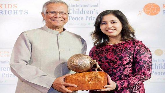 यूएई में रहने वाली भारतीय मूल की छात्रा ने जीता बाल शांति पुरस्कार