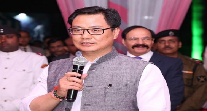 kiren rijju हाइड्रो प्रोजेक्ट घोटालाः रिजजू ने आरोपों को किया खारिज