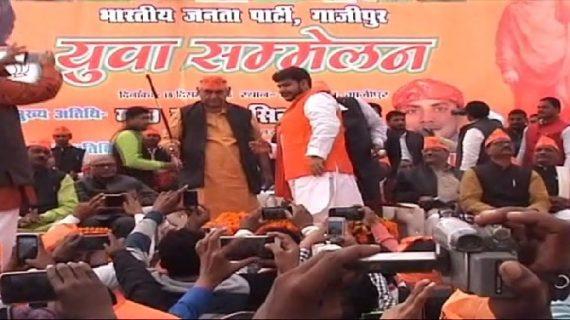 गाजीपुर में सपा और बसपा पर बरसे केंद्रीय मंत्री मनोज सिन्हा