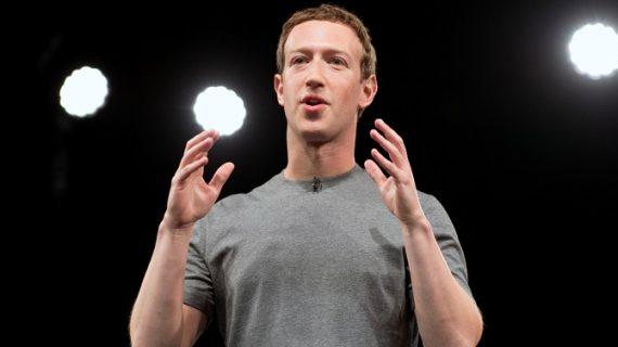 फेसबुक एक नए तरह का मीडिया प्लेटफार्म : जुकरबर्ग
