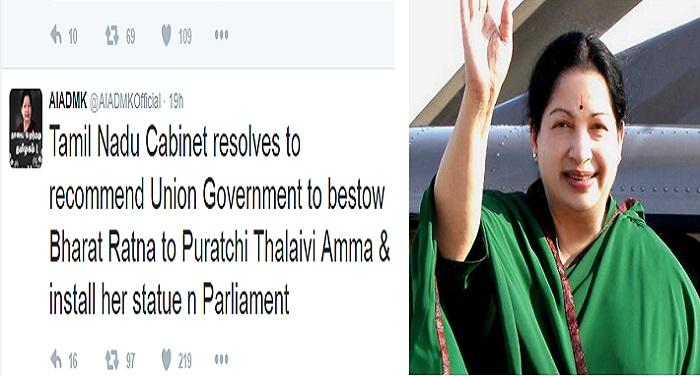 modi 7 जयललिता को भारत रत्न दिलाने की पेशकश करेगी तमिलनाडु सरकार