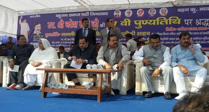nasimuddin siddiquie केंद्र और राज्य सरकार कर रही है किसानों की अनदेखीः नसीमुद्दीन सिद्दीकी