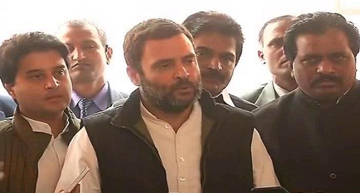 rahul gandhi 1 नोटबंदी इतिहास का सबसे बड़ा स्कैम : राहुल गांधी