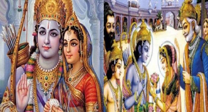 ram 1 विवाह पंचमी : इस तरह राम-सिया अराधना से होगा दांपत्य जीवन खुशहाल