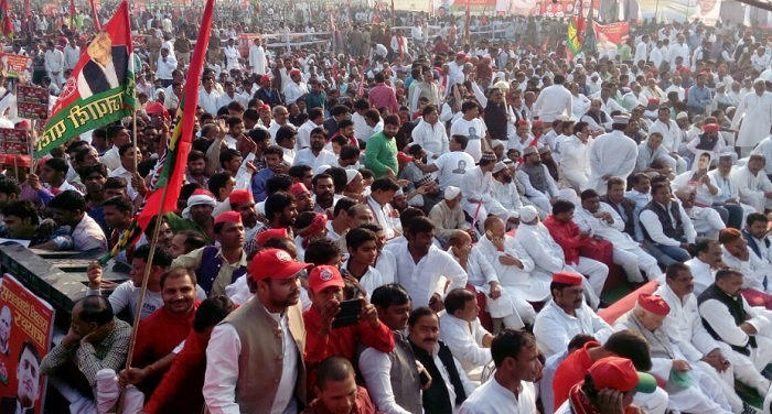 samjwadi-party