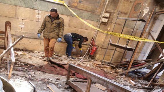मिस्र में चर्च में हुए विस्फोट में 25 की मौत, 49 घायल