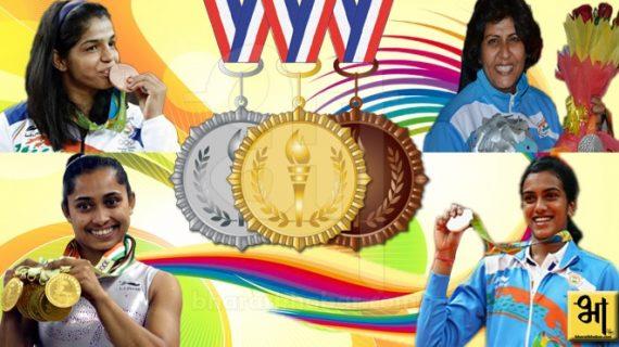 जानिए 2016 ओलम्पिक में किन महिलाओं का रहा दबदबा