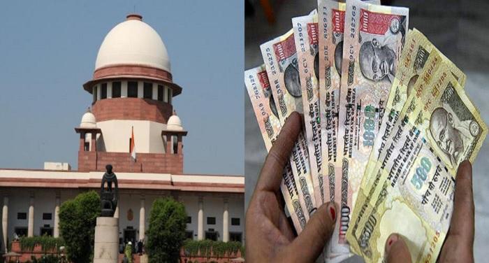 supreme court note नोटबंदी पर सरकार 5 दिन में दे जवाब : सुप्रीम कोर्ट