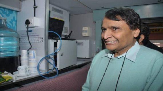 रेलमंत्री सुरेश प्रभु ने किया हमसफर ट्रेन का निरीक्षण