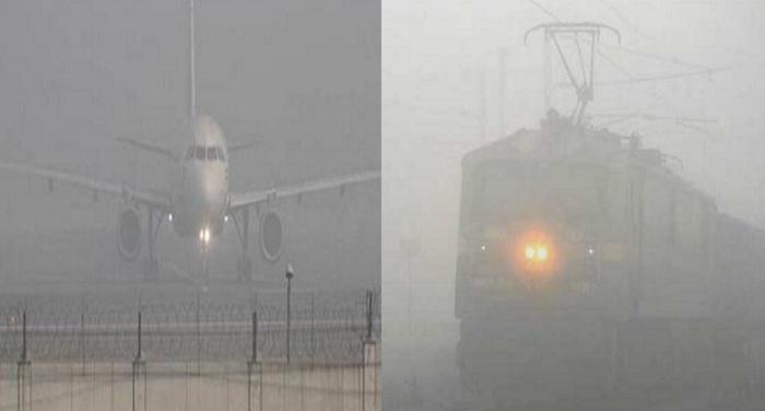 train flight fog कोहरे की चपेट में उत्तर भारत, दिल्ली से चलने वाली 82 ट्रेनें लेट