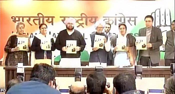 Cong पंजाब चुनाव: पूर्व प्रधानमंत्री मनमोहन सिंह ने जारी किया चुनावी घोषणा पत्र