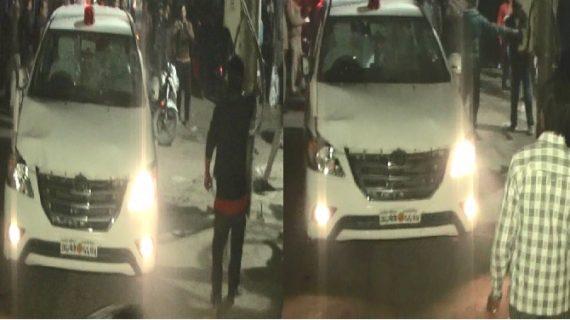 राज्यमंत्री की लालबत्ती गाड़ी ने युवक को कुचला, लोगों ने किया हंगामा