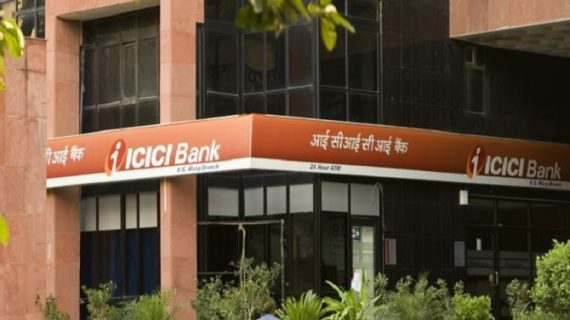 ICICI बैंक की तीसरी तिमाही रिपोर्ट जारी, मुनाफा घटा, NPA बढ़ा