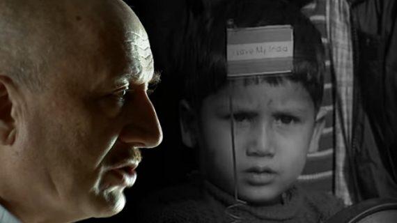 कश्मीरी पंडितों के पलायन को लेकर अनुपम खेर ने कुछ यूं बयां किया दर्द