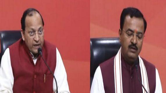 भाजपा ने दूसरी सूची में जारी किए 155 प्रत्याशियों के नाम