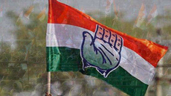 उत्तराखण्ड विस चुनाव के लिए कांग्रेस ने जारी की प्रत्याशियों की सूची