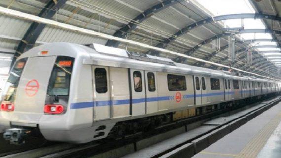 होली के दिन दोपहर बाद चलेगी मेट्रो