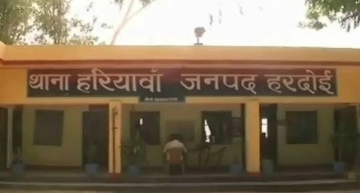 hardoi 12 दबंगों ने महिला को मारी गोली, गंभीर हालात में अस्पताल में भर्ती