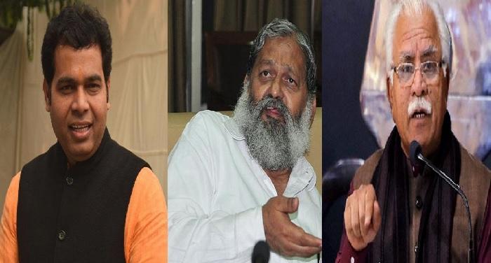 khattar अनिल विज के बापू बयान से भाजपा ने झाड़ा पल्ला