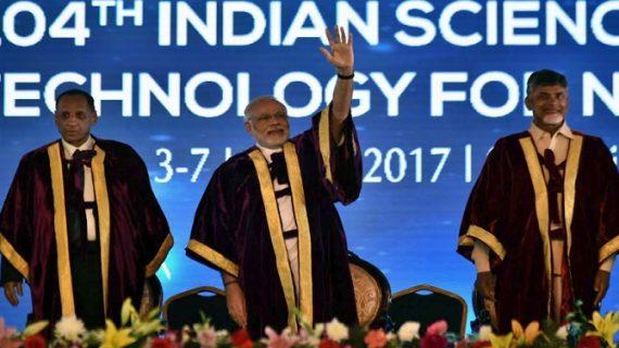 2030 तक भारत विज्ञान – तकनीकी क्षेत्र के टॉप 3 देशों में शामिल : पीएम मोदी