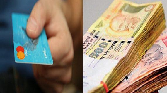 डाक विभाग, बैंको के एटीएम आपस में जुड़ने से बढ़ी एटीएम कार्ड की मांग
