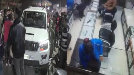 पुलिस ने गिरफ्तार किए असल जिंदगी के बंटी-बबली